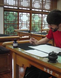 chinese_writing_desk